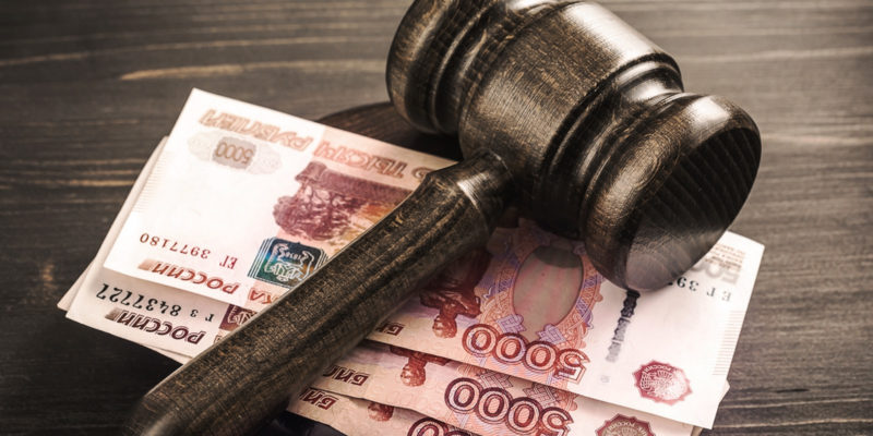 взыскание долгов с физического лица банкротство